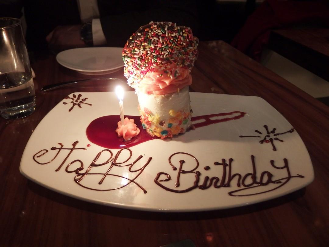 Birthday Cake STK Midtown